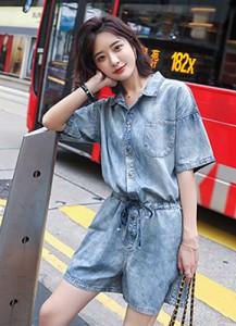 MWP9076 牛仔连体短裤(停产)
